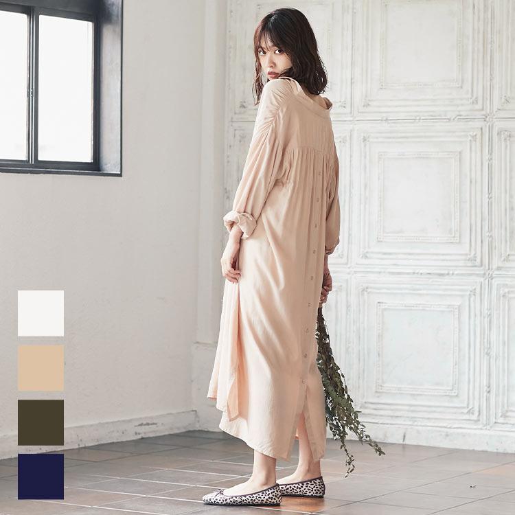 日本Kobe lettuce  /  百搭輕柔長版襯衫洋裝 罩衫  /  e2157-日本必買 日本樂天直送。滿額免運(2590) 0