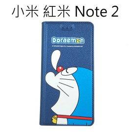 哆啦A夢皮套 [瞌睡] 小米 紅米 Note 2 小叮噹【台灣正版授權】