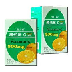 【溫士頓】C口含錠-500mg*2瓶(組合) 共200顆 - 限時優惠好康折扣