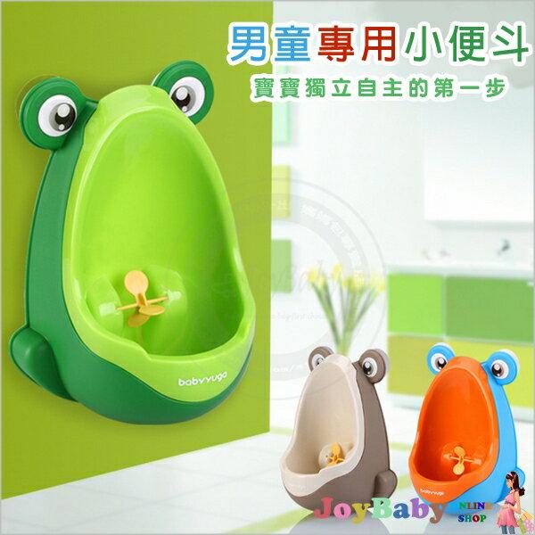 小便訓練器 男童小便斗可愛卡通青蛙 兒童尿尿盆 幼兒小便器~JoyBaby~ ~  好康折