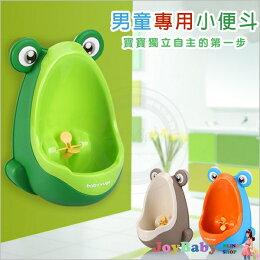 男童小便斗尿盆 可愛卡通青蛙造型寶寶尿尿