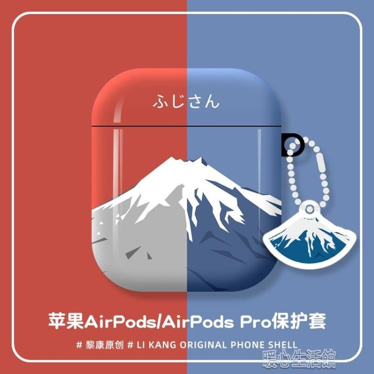 airpods保護套硅膠airpodspro軟殼2代3蘋果藍芽耳機殼airpod無線油畫 618特惠下殺!!
