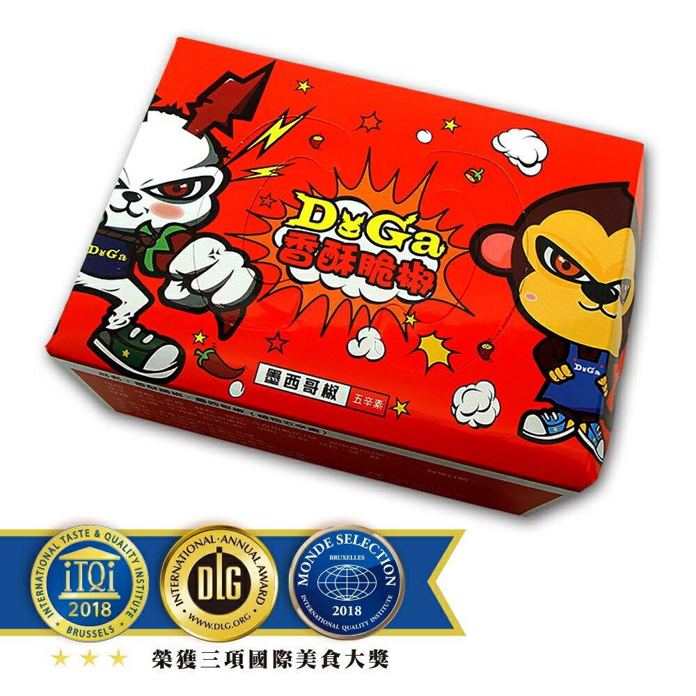 辣椒餅乾★墨西哥椒(植物五辛素) / 盒裝★Doga香酥脆椒★ 2