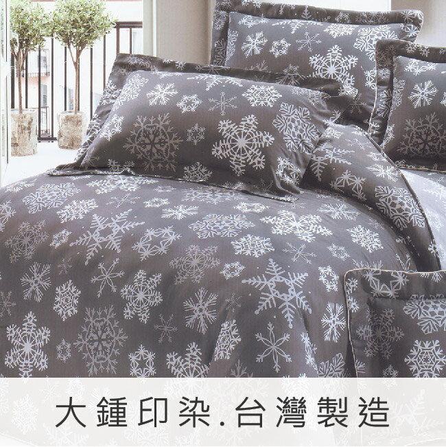 *華閣床墊寢具*專櫃品牌 木漿纖維 【冰雪圖騰】雙人加大床包組 6*6.2不含被套 台灣製 MIT