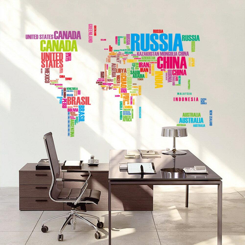 HOME 世界地圖 彩色英文字母 無痕 壁貼 不傷牆面  展覽 活動布置 裝飾 北歐鄉村風