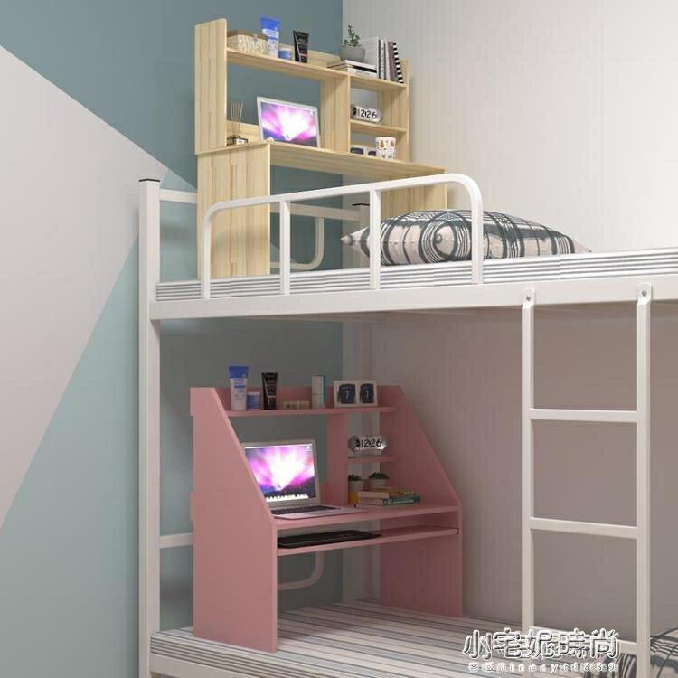 大學生床上筆記本電腦桌宿舍上下鋪懶人書桌做桌寢室簡易學習桌子