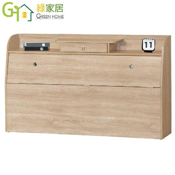 【綠家居】米朵夫時尚5尺雙人床頭箱(三色可選)