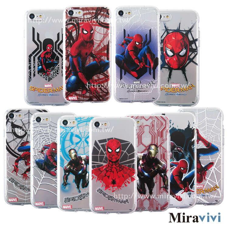 MARVEL漫威蜘蛛人電影版iPhone 7(4.7吋)防摔氣墊空壓保護套