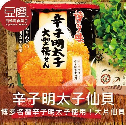 【即期特價】日本零食 辛子明太子大片仙貝