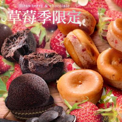 【草莓強勢登場】草莓乳酪球一盒32入+原味布朗尼一盒12入★ 5