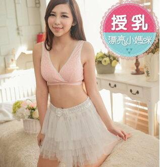 *漂亮小媽咪*台灣精品專業交叉式哺乳內衣胸罩 無鋼圈背勾式 孕期&哺乳使用 台灣製 Bra0136MIT