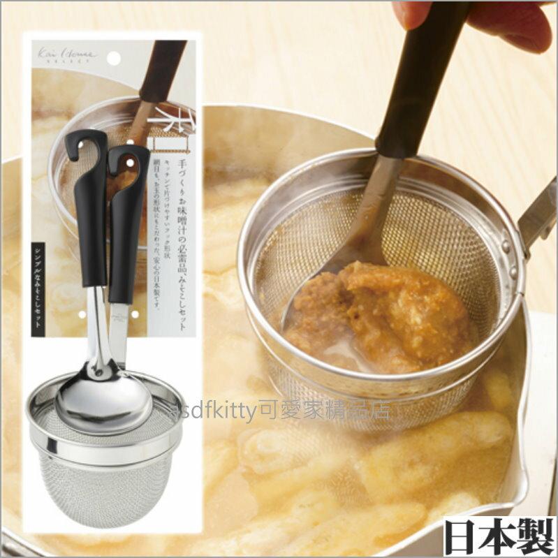 asdfkitty可愛家☆貝印 DE-5852 18-8不鏽鋼濾網湯勺組-煮味噌湯.煮火鍋-日本製