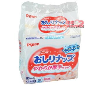 Pigeon 貝親 P.11662 加厚型純水濕巾「24包」新包裝上市,超省錢好選擇
