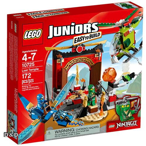 樂高LEGO 10725  Junior 系列 - Lost Temple - 限時優惠好康折扣