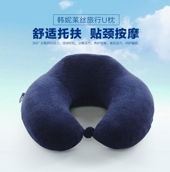 u型枕頭辦公室午睡枕護頸枕保健枕旅行枕 F10401【H00540】