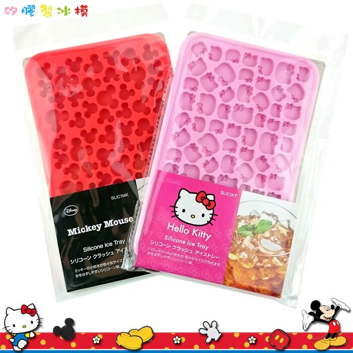 迪士尼 米奇 HELLO KITTY 凱蒂貓 矽膠製冰模 烘培模具 冰塊模 製冰盒 日本進口正版 305733