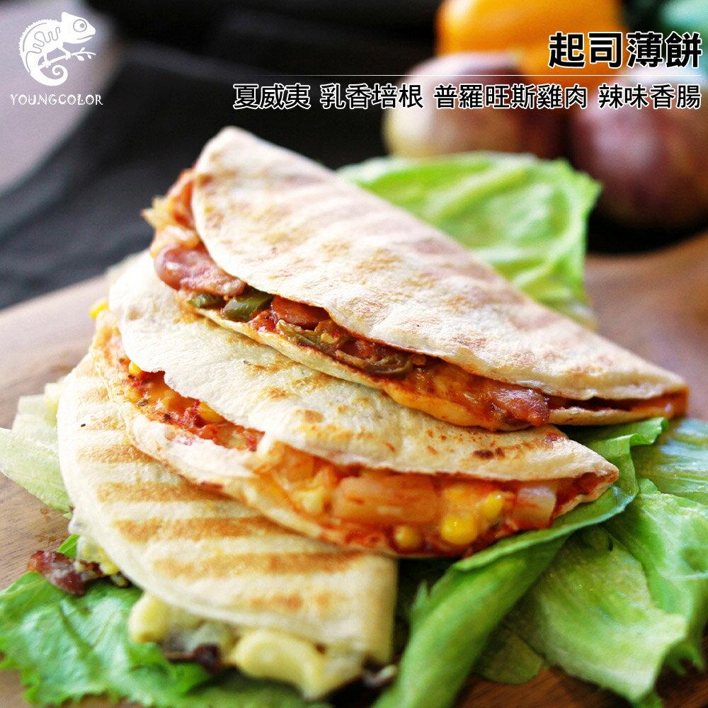 洋卡龍 起司薄餅 4種口味 150g5g/片