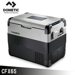 【露營趣】中和安坑 DOMETIC CFX65 行動壓縮機冰箱 汽車行動冰箱 電冰箱 冰桶 德國原裝壓縮機 -22度 非 Indel B