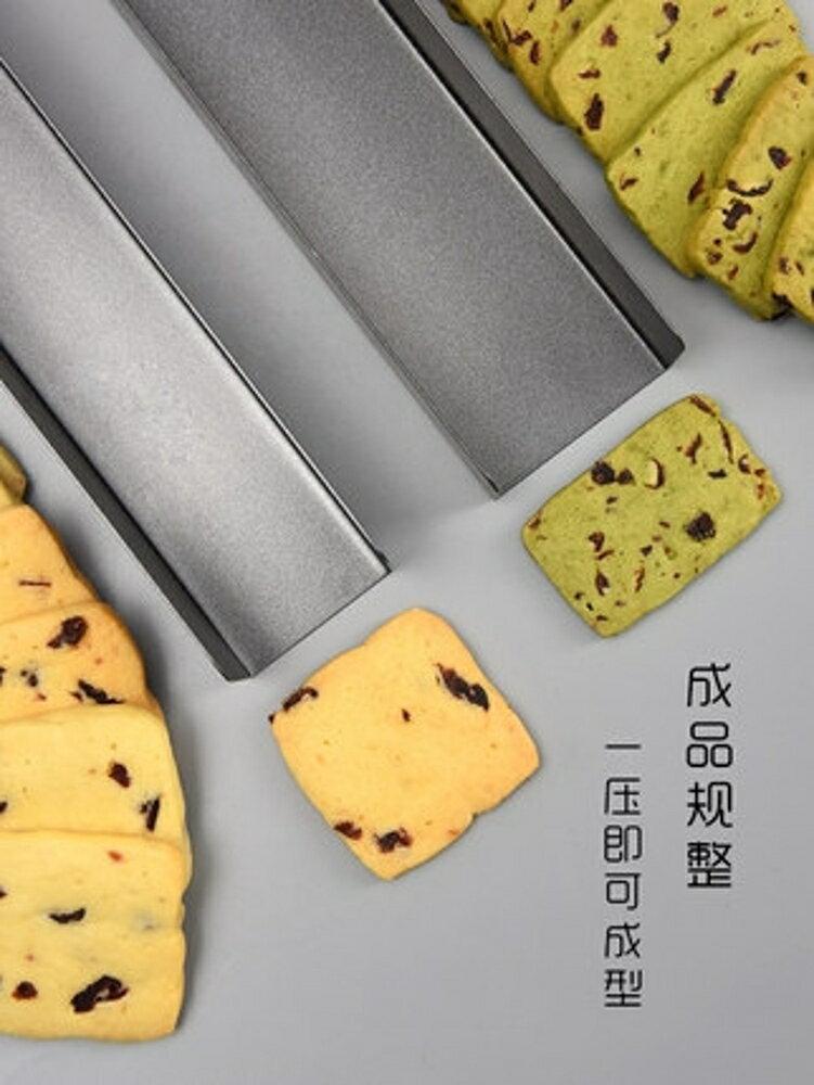 烘焙模具面包整形器吐司模具曲奇餅干法棍