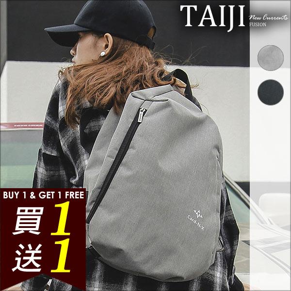 單肩背包‧情侶款中性款USB充電孔設計多拉鍊大空間舒適單肩背包‧二色【NXA0301】-TAIJI-