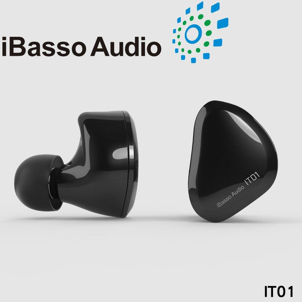 志達電子 IT01 iBasso Audio 「IT01」 動圈類客製耳道式耳機 MMCX 可換線設計