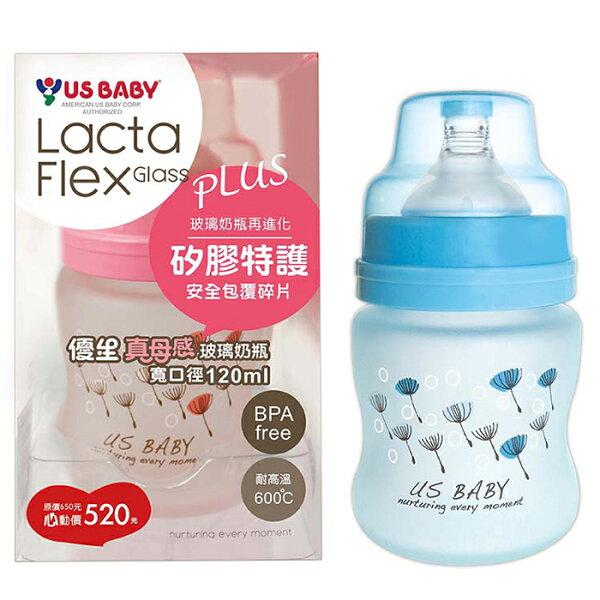 USBaby優生-LactaFlexPlus矽膠特護真母感玻璃奶瓶寬口120ml