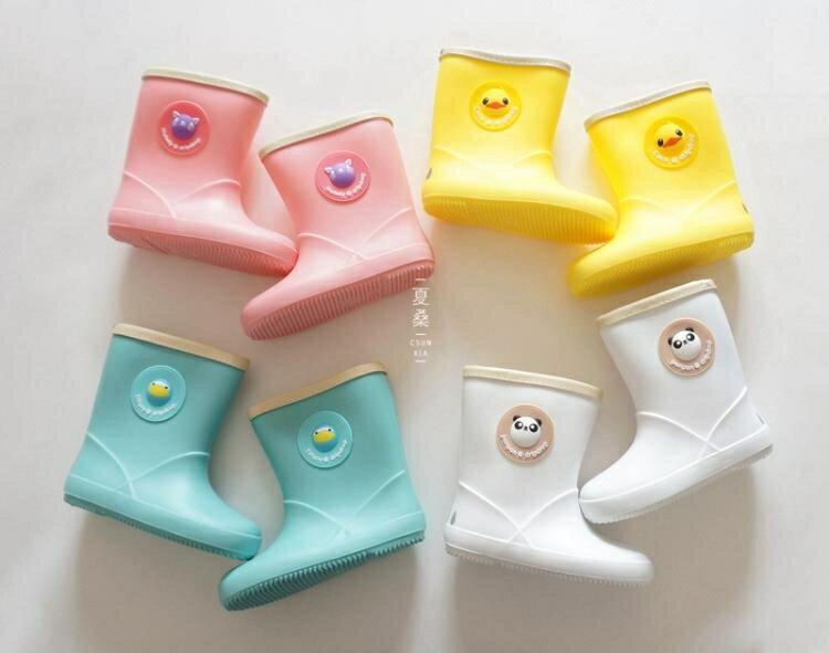 哇偶 開心過雨季 兒童|卡通動物防水雨鞋 寶寶中筒小雨靴 無氣味