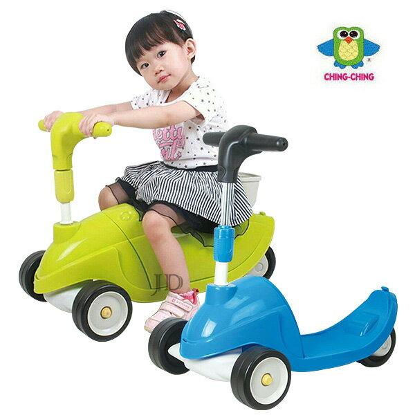 【親親ChingChing】滑板&學步二用車(兩色可選)CA-24
