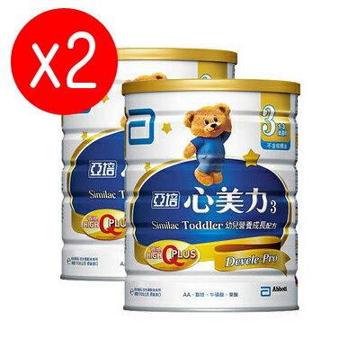 亞培心美力3成長奶粉1.7kg 2入【德芳保健藥妝】 0