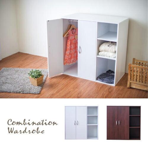 生活大發現-DIY家具-H-二門三格組合式衣櫃 /收納/衣櫥