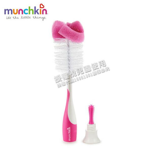 美國munchkin二合一奶瓶奶嘴刷-粉【悅兒園婦幼生活館】