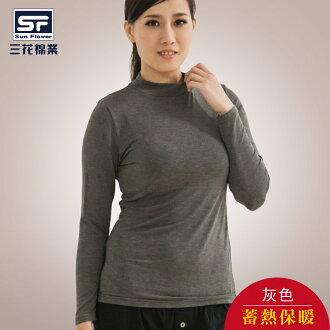 【Sun Flower三花】三花急暖輕著女高領衫 鐵灰