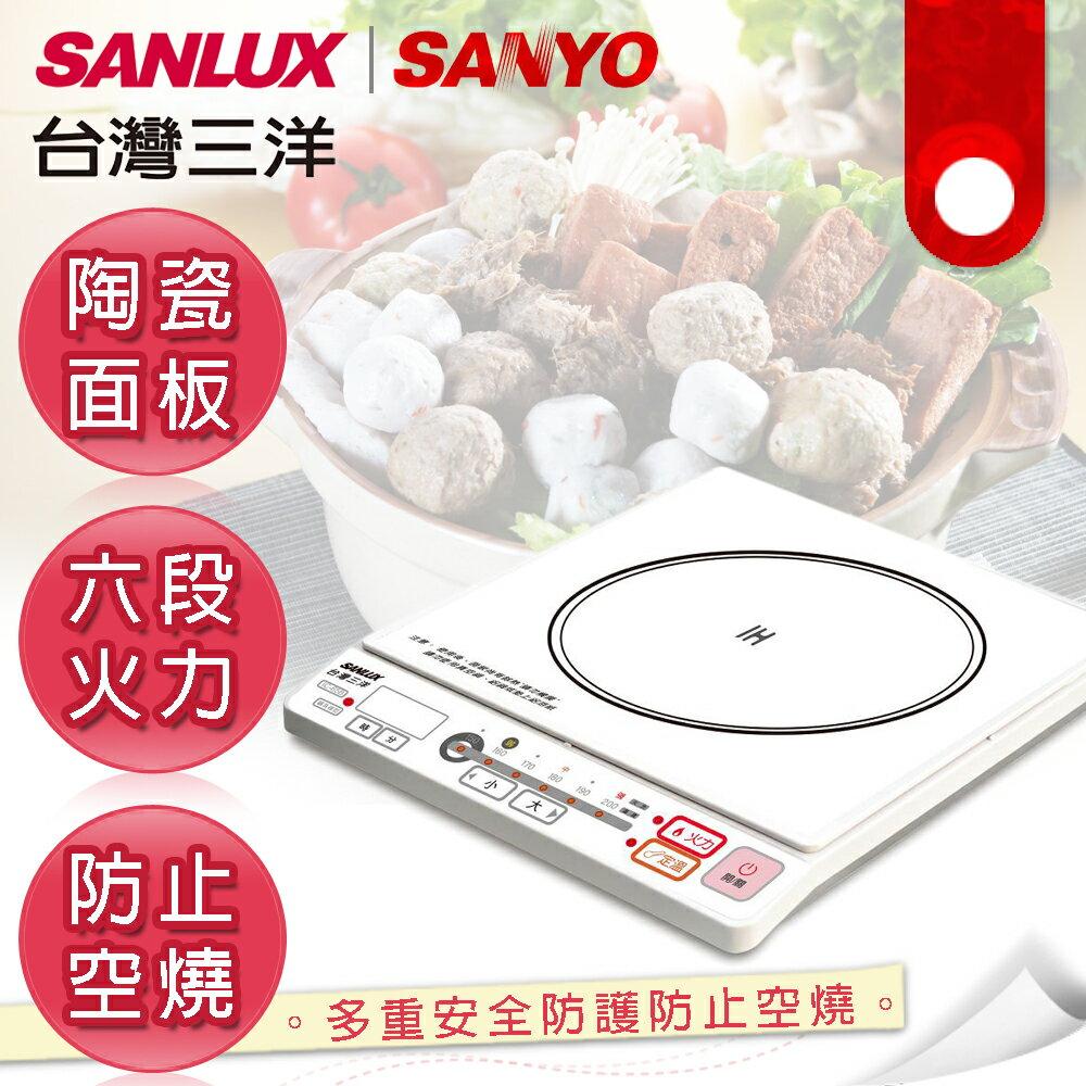 【台灣三洋SANLUX】陶瓷面板電磁爐(IC-65B)