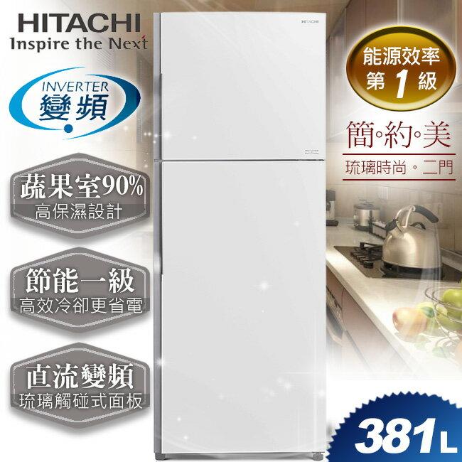 ~日立HITACHI~直流變頻381L~琉璃 二門電冰箱~琉璃白/^(RG399/RG39