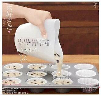 心動小羊^^烘焙、手工皂、拉花、渲染、分層必備工具,輕易控制愛心矽膠量杯 厚款(500ml)