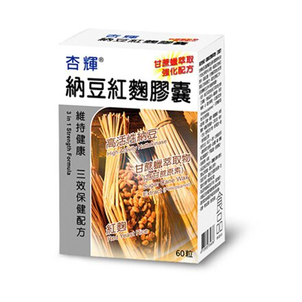 杏輝納豆紅麴膠囊 60粒/盒x2盒