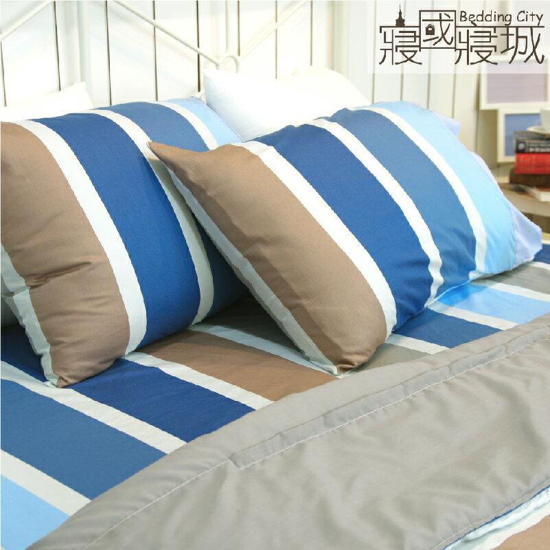 雙人床包涼被4件組-夏天的風 【精梳純棉、吸濕排汗、觸感升級】台灣製造 # 寢國寢城 2