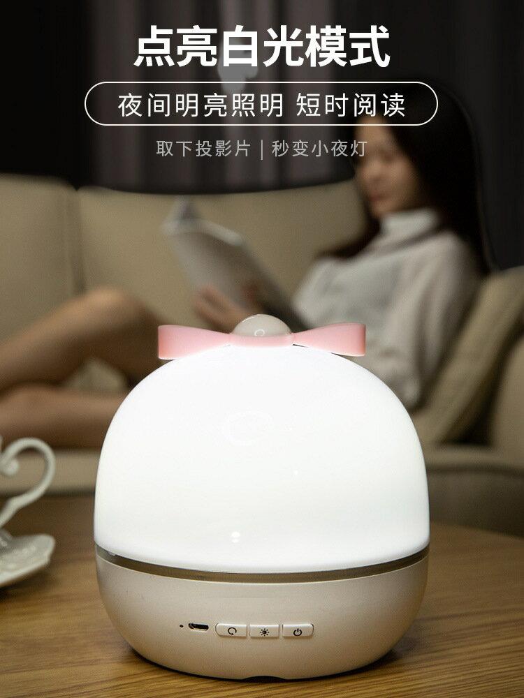 網紅夢幻星空燈投影儀led小夜燈 七夕情人節創意