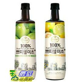 [COSCO代購 如果沒搶到鄭重道歉]  韓味不二 綜合果醋組 (青蘋果/檸檬柚子)900毫升 X 2入 W108986
