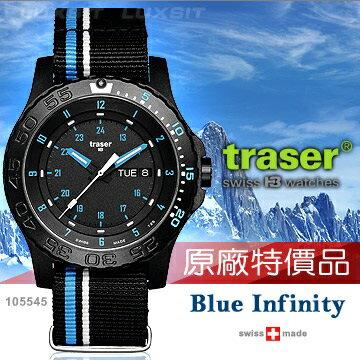 Traser 軍錶/運動手錶/登山錶/軍事迷/生存遊戲 Blue Infinity 105545 藍黑 瑞士製造 特價優惠