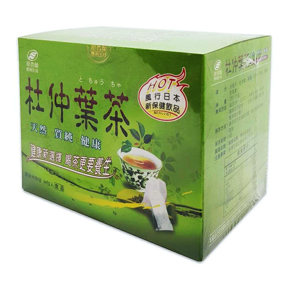 港香蘭 杜仲茶(3g  20包)  2024/08 公司貨中文標 PG美妝