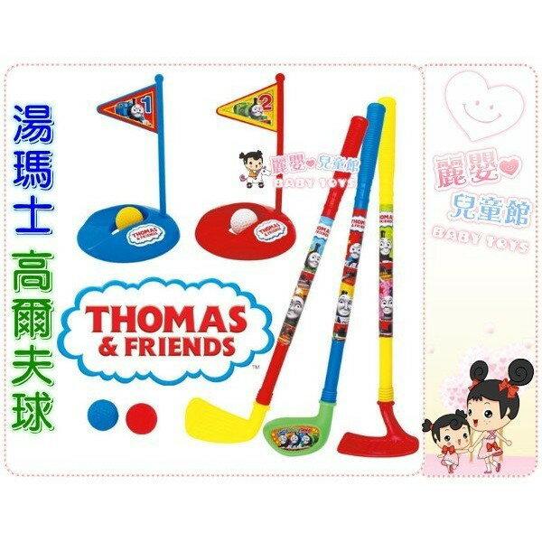 湯瑪士Thomas & Friends高爾夫球 兒童玩具球桿組(麗嬰兒童玩具館) 1
