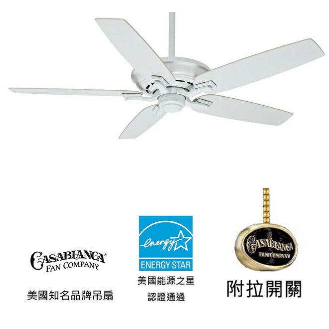 <br/><br/>  [top fan] Casablanca Academy 54英吋能源之星認證吊扇(54083)白色<br/><br/>