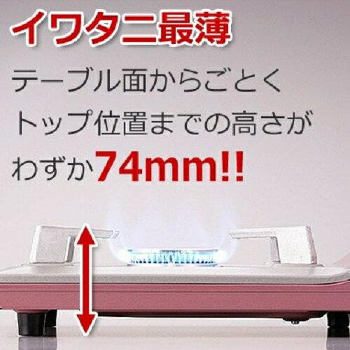★日本名廚Masa影片使用★日本岩谷Iwatani  /  磁式超薄型高效能瓦斯爐 CB-AS-1 CB-TS-1。2色。日本必買 免運 / 代購-(4259*1.6) 3