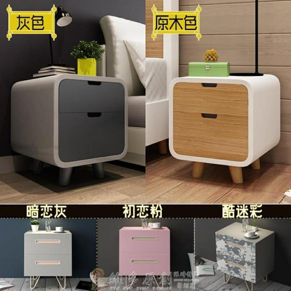 床頭櫃 收納櫃 簡易床頭櫃北歐簡約現代床邊小櫃子實木臥室組裝經濟型床頭收納櫃 維多