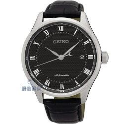 【錶飾精品】精工表SEIKO手自動機械上鍊 日期 羅馬時標 黑面 黑壓紋皮帶男錶SRP769K2全新原廠正品