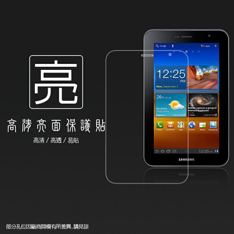 亮面螢幕保護貼 SAMSUNG 三星 Galaxy Tab 7.0 plus P6200 保護貼 平板貼 亮貼 亮面貼