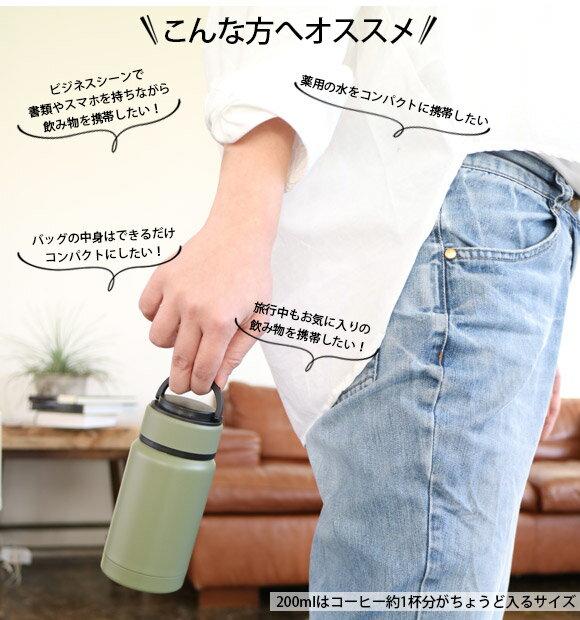 日本ROCCO 運動款 可提式  不鏽鋼保溫瓶 200ml  /  gba-r022   /  日本必買 日本樂天代購  /   件件含運 4