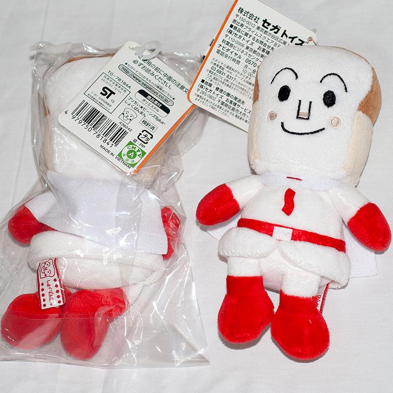 日本帶回 土司麵包超人  絨布玩偶 正版商品