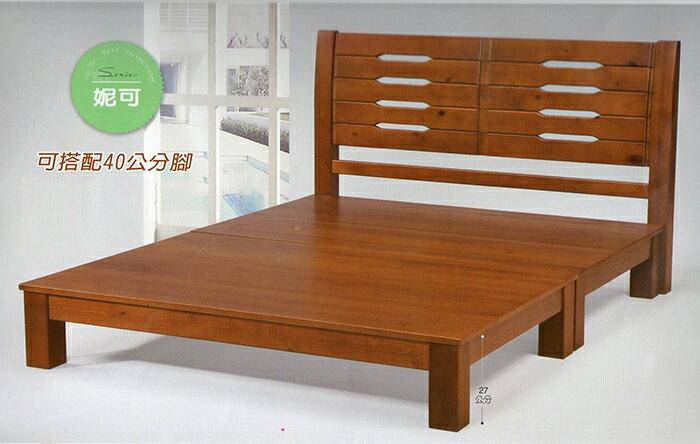 【尚品傢俱】SN-15-7 妮可實木3.5尺床頭片
